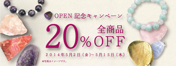 20%off-small